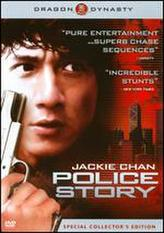 Police Story showtimes and tickets