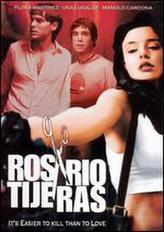 Rosario Tijeras showtimes and tickets