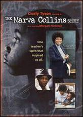 The Marva Collins Story showtimes and tickets