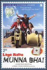 Lage Raho Munna Bhai showtimes and tickets