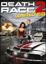Death Race 2 showtimes and tickets