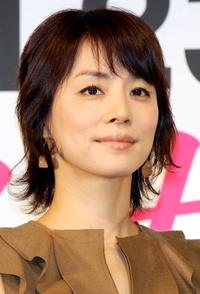 Yuriko Ishida at the press conference of