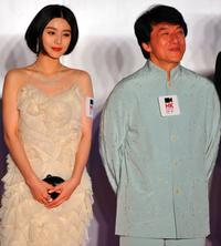 Fan Bingbing and Jackie Chan at the 33rd Hong Kong International Film Festival and the Gala premiere of