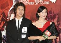 Choi Si Won and Fan Bingbing at the premiere of