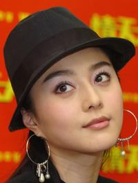Fan Bingbing at the celebrate the finish of filming the movie of