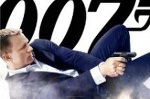 Sound Off: How Much Money Will 'Skyfall' Make This Weekend?