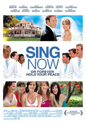 Sing Now! poster art