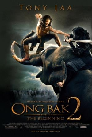 "Poster art for ""Ong Bak 2."""