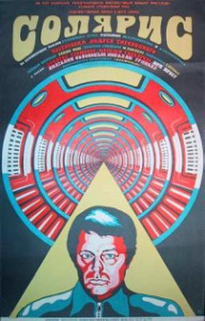 """Poster art for """"Solaris."""""""