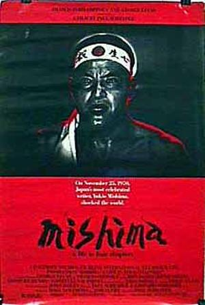 "Poster art for ""Mishima: A Life in Four Chapters."""