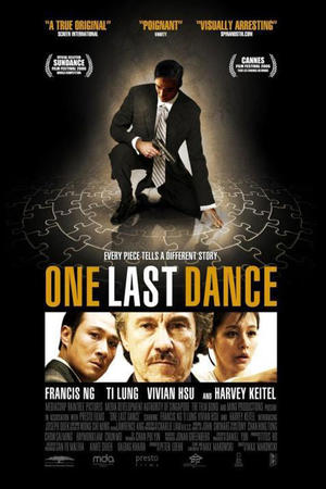 "Poster art for ""One Last Dance"""
