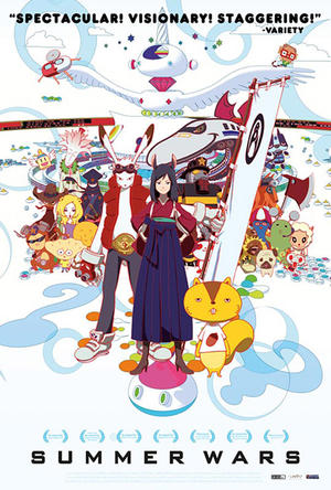 "Poster art for ""Summer Wars."""
