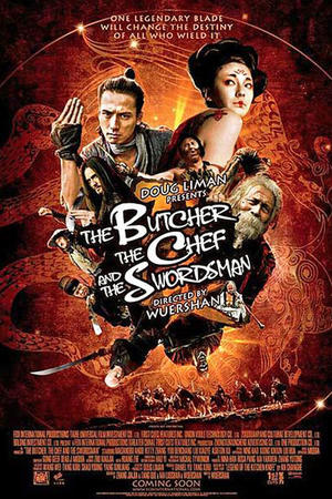 """Poster art for """"The Butcher, The Chef, and the Swordsman."""""""