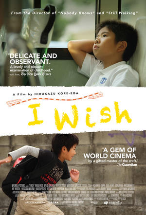 "Poster art for ""I Wish."""