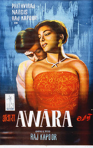 "Poster art for ""Awaara."""