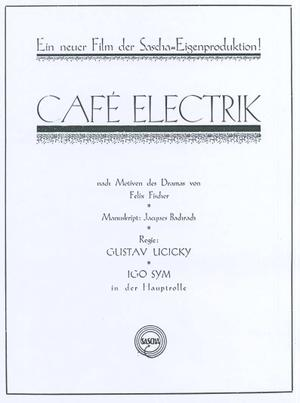 "Poster art for ""Cafe Electric."""