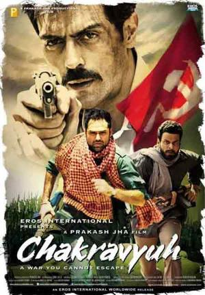 "Poster art for ""Chakravyuh."""
