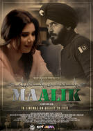 Maalik showtimes and tickets