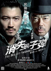 The Bullet Vanishes showtimes and tickets
