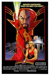 Flash Gordon / Barbarella showtimes and tickets