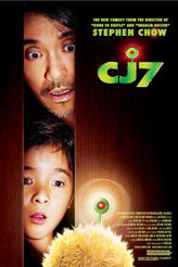 CJ7 showtimes and tickets
