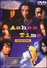 Ashes of Time showtimes and tickets