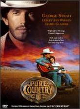 Pure Country showtimes and tickets