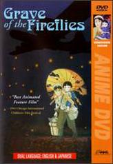 Grave of the Fireflies showtimes and tickets