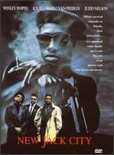 New Jack City showtimes and tickets