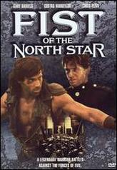 Fist of the North Star showtimes and tickets
