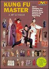 Kung Fu Cult Master showtimes and tickets
