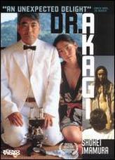 Dr. Akagi showtimes and tickets