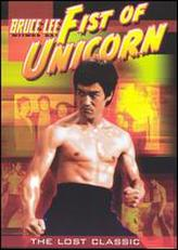 Fist of Unicorn showtimes and tickets