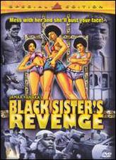 Black Sister's Revenge showtimes and tickets
