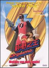 Orgazmo showtimes and tickets