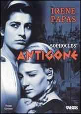 Antigone showtimes and tickets