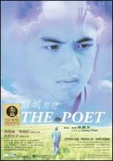 The Poet showtimes and tickets