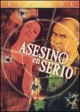 Asesino en Serio showtimes and tickets