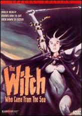 The Witch Who Came From the Sea showtimes and tickets