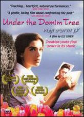 Under the Domim Tree showtimes and tickets