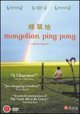 Mongolian Ping Pong showtimes and tickets
