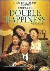 Double Happiness showtimes and tickets