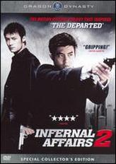 Infernal Affairs II showtimes and tickets