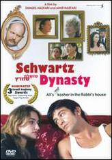 Schwartz Dynasty showtimes and tickets