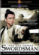 One Armed Swordsman showtimes and tickets