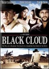 Black Cloud showtimes and tickets