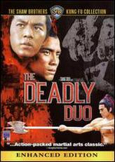 Deadly Duo showtimes and tickets