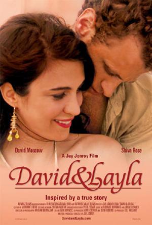 """David & Layla"" poster art."