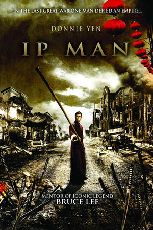 "Poster art for ""Ip Man"""