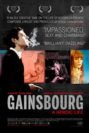 """Poster art for """"Gainsbourg: A Heroic Life."""""""